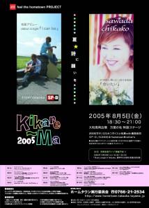 k2005b