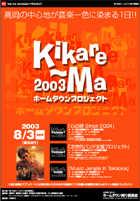 p_2003
